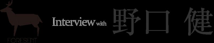Interveiw with 野口健